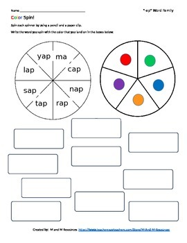 """""""ap"""" Color Spin!  Short a Word Family Work"""
