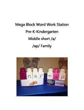 -ap Family Word Work Center