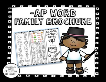 -ap Word Family Brochure - Word Work! Easy to Fold! Easy to Use!