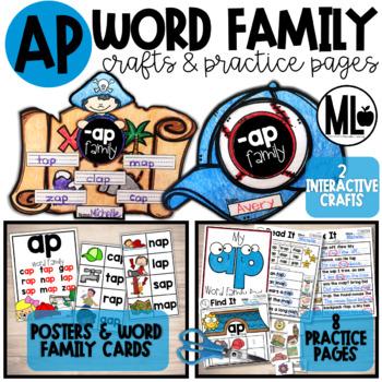 -ap word family craftivity (CVC-Short a)