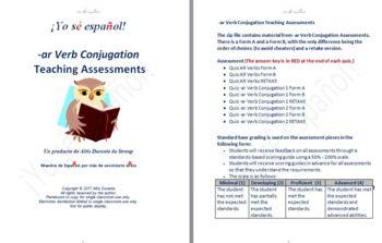 -ar Verb Conjugation Teaching Assessments