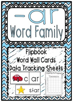 -ar Word Family Flipbook, Word Wall Cards and Data Tracking Sheets!