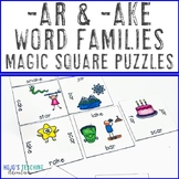 Word Families -ar & -ake Literacy Center Game