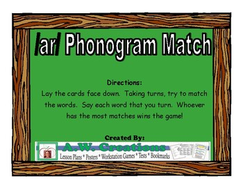 /ar/ (are) Match Literacy Center/Workstation Phonics Game