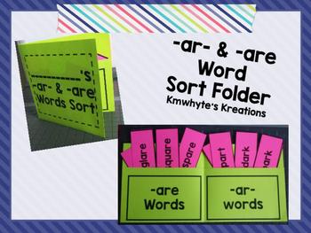 -ar- & -are Word Sort Folder