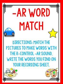 -ar word match