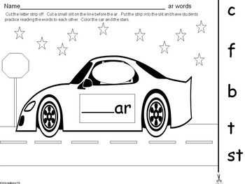 """""""ar"""" words"""
