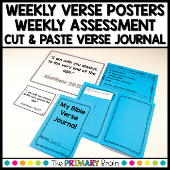 Bible Verse Memorization NO PREP Daily Work for First Grade