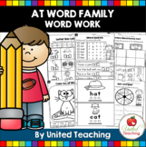 CVC Word Family 'AT' Word Work