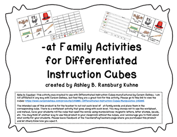 -at Family Activities for Differentiated Instruction Cubes