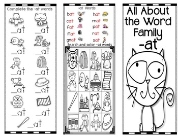 -at Word Family Brochure - Word Work! Easy to Fold! Easy to Use!