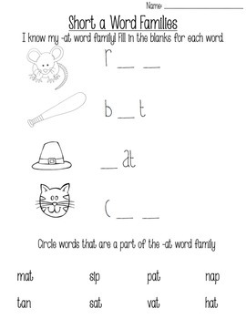 -at Word Family Worksheet FREEBIE