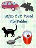 -at and -an CVC File Folder