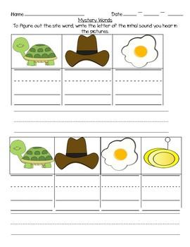 Mystery Sight Word Worksheet