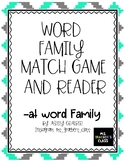 -at word family match game and readers