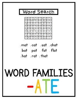 -ate Word Families Pack NO PREP