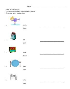-ate word family worksheet