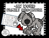 -aw Word Family Brochure- Pamphlet - Word Work! Easy to Fold!