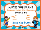 Distance Learning MUSIC SUB PLANS for Composers Facts & Wo