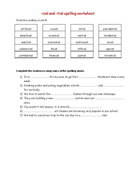 -cial and -tial speeling worksheet