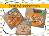 {crafty} spell*o*tivity PUMPKIN 1st grade also HOMESCHOOL