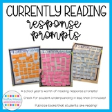 Currently Reading Quick Reader's Response Prompts