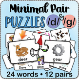 /d/ & /g/ MINIMAL PAIRS Jigsaw Puzzles - Speech Therapy Ac