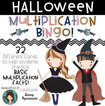 ♦♦♦ Halloween Multiplication BINGO! ♦♦♦ 32 Different Cards!