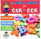 -ear, eer Word Work ~Phonics~ Activity Packs
