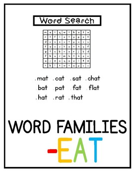 -eat Word Family Pack NO PREP!