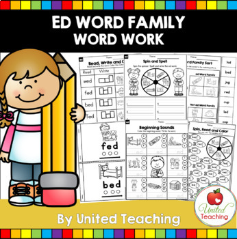 -ed CVC Word Family Word Work