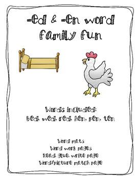 -ed and -en word family fun
