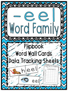 -eel Word Family Flipbook, Word Wall Cards and Data Tracki