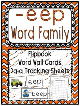 -eep Word Family Flipbook, Word Wall Cards and Data Tracking Sheets!