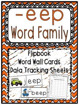 -eep Word Family Flipbook, Word Wall Cards and Data Tracki