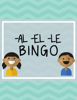 -el, -al, -le BINGO