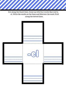 -el, -le, -al fold cross