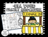 -ell Word Family Brochure - Word Work! Easy to Fold! Easy to Use!