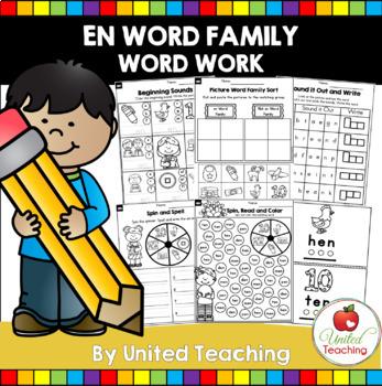 -en CVC Word Family Word Work