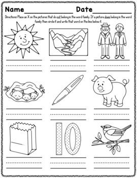 -en Word Family Worksheets
