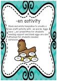 -en word family activity