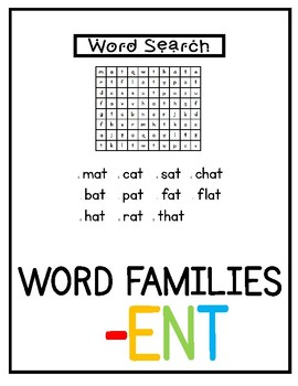 -ent Word Family Pack NO PREP!