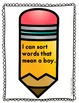 -er Word Family Word Work and Spelling Printables