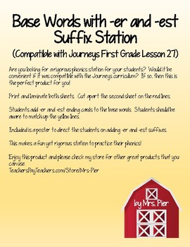 –er and –est Suffix Station (Compatible with Journeys First Grade Lesson 27)