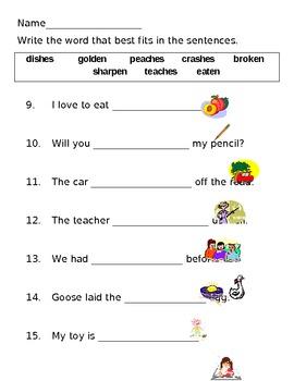 -es & -en suffix worksheets--2 levels