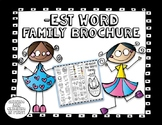 -est Word Family Brochure - Pamphlet - Word Work! Easy to Fold!