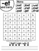 -et Word Family Worksheets