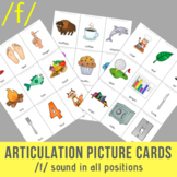 /f/ Sound Articulation Picture Cards - F Sound In All Positions
