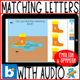 Distance Learning Boom Cards Uppercase-Lowercase Matching