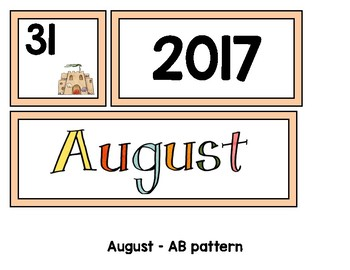 Monthly Patterned Calendar Cards {AUGUST}